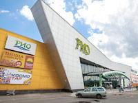 ТЦ РИО (Санкт-Петербург)