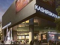 Каширская Плаза (строится)